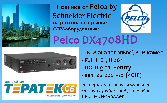 Pelco DX4708HD