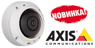 AXIS, M3027-PVE